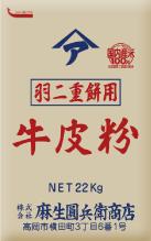 item_gyuhiko.jpg